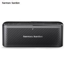哈曼卡顿(Harman Kardon) Traveler 音乐旅行家 蓝牙音响 便携迷你小音箱 一体式扬声器 免提通话