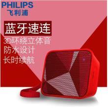 飞利浦(PHILIPS)BT110 无线蓝牙音箱 便携迷你音乐魔方 兼容苹果/三星手机/电脑小音响 免提通话