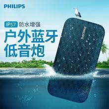 飛利浦(PHILIPS)BT3900P 音樂手包 防水藍牙音箱 纖薄便攜迷你音響 手機/電腦小音響 戶外運動/免提通話