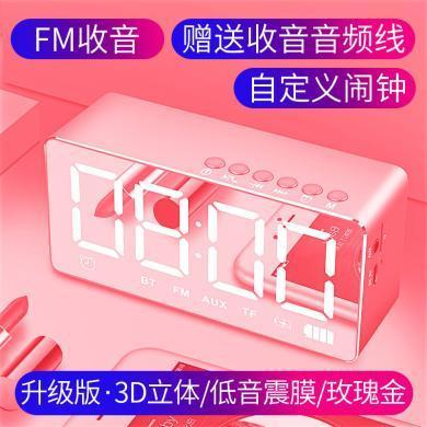 第一眼 Q9-1藍牙音箱無線手機電腦迷你家用超重低音炮鬧鐘戶外便攜式車載插卡3d環繞收款小音響大音量鋼炮