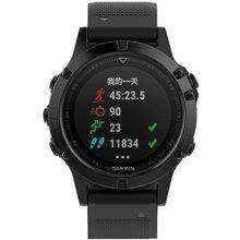 达宝恩 佳明(GARMIN)Fenix5飞耐时5中文蓝宝石玻璃镜面DLC版GPS多功能登山跑步智能运动表游泳户外腕表光学心率