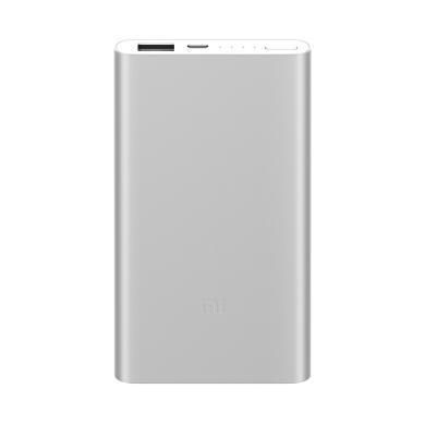小米移動電源 5000毫安充電寶手機超薄便攜大容量快充