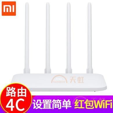 小米(MI) 路由器4C 智能无线路由器穿墙wifi迷你路由企业家用