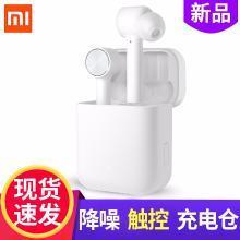 Xiaomi小米 蓝牙耳机Air真无线双耳通用开车运动跑步防水入耳式