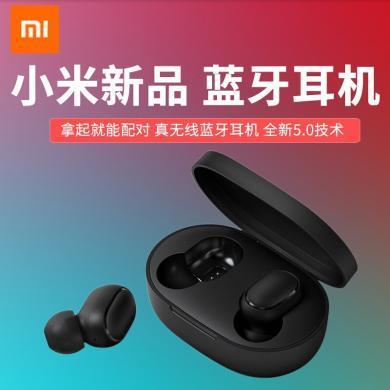 小米(MI)Redmi AirDots真無線藍牙耳機紅米迷你智能觸控入耳式運動耳機雙耳耳麥 紅米AirDots真無線藍牙耳機