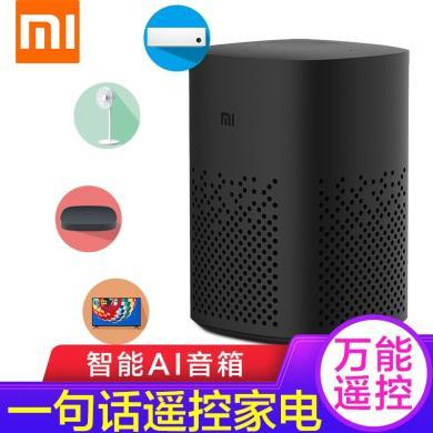 小米(MI)小愛音箱萬能遙控版遙控器 AI音箱藍牙wifi小愛同學人工語音智能音響 小愛音箱 遙控版