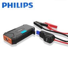 飛利浦PHILIPS 汽車應急啟動電源DLP8085黑色 聚合物電芯智能充電 功能指示燈 適用3.0L(T)及以下車系