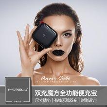 MIPOW迷你双充iPhone8无线充电器+充电宝10000毫安 黑色