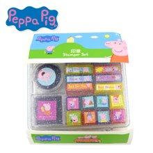 香港正品小豬佩奇Peppa Pig粉紅豬小妹佩佩豬卡通印章配印泥