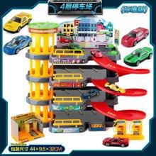 儿童益智玩具DIY停车场玩具多层轨道车模大型儿童玩具套装男孩赛车汽车YZQDP6888A-2