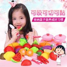 切水果切切乐玩具过家家果蔬菜套装小女孩儿童宝宝切切看组合