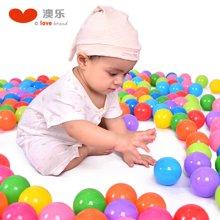 澳乐海洋球6.5cm100装 无毒婴儿波波海洋球塑料球婴幼儿益智玩具