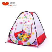 澳樂兒童帳篷布寶寶游戲房子 波波海洋球池幼兒帳篷 嬰兒玩具屋