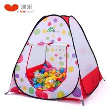澳乐可折叠海洋球池送波波球游戏屋室内外帐篷玩具1-2周岁游乐场