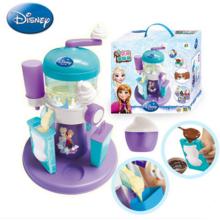 迪士尼夹心雪糕机冰雪奇缘冰淇淋机家用雪糕机冰棒自制玩具儿童