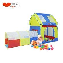 澳乐儿童帐篷游戏屋 宝宝室内小帐篷玩具屋波波池1-2-3岁小孩家用
