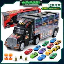 小才童儿童大货柜车玩具运输车合金车模合金玩具车+收纳箱BA-239A43YZQD
