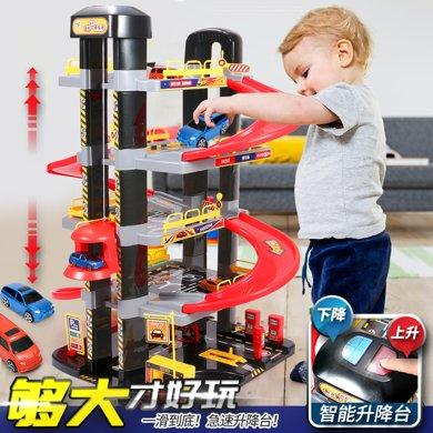 益智多層兒童小汽車車庫停車場軌道玩具3-5-7-9-10歲男孩女孩生日禮物YZQDP1540A-2