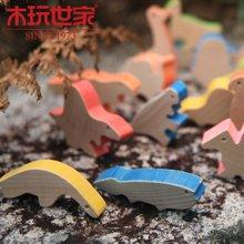 木玩世家爱木物语系列 大块积木木制玩具宝宝儿童早教益智玩具i400*
