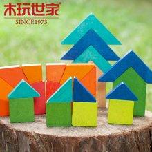 木玩世家爱木潘通30PCS积木进口木制益智儿童玩具礼物i3006
