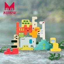 木玩世家爱木萌物小动物主题积木 宝宝益智早教木制积木玩具礼物i3010