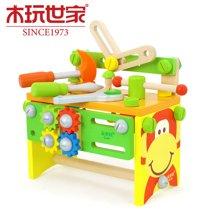 木玩世家全家欢拆装工具台 儿童木制螺母组合益智拼装组合玩具QJH-1301