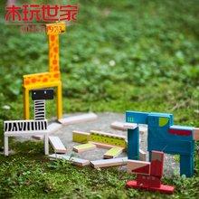 木玩世家爱木条条木 创意大块积木条条木益智动物园木制玩具拼搭积木i3002
