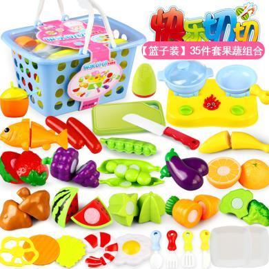 兒童益智早教玩具幼兒園過家家果蔬切切樂小孩切水果套裝BBG668E