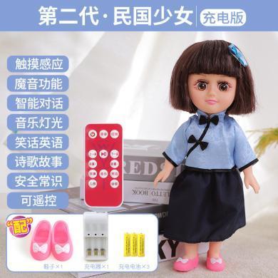 兒童玩具會說話的智能跳舞娃娃套裝女孩公主仿真換裝遙控洋娃娃YZQDWY娃娃系列