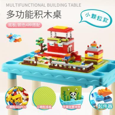 因兒樂兒童多功能大小顆粒積木桌拼裝益智玩具男女孩3-6學習桌8歲