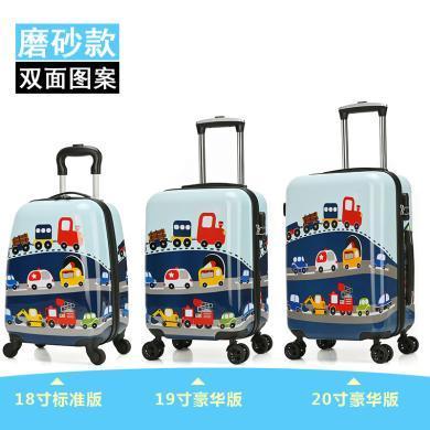 兒童行李箱卡通兒童拉桿箱萬向輪學生拖箱小學生行李箱19寸可登機箱RF兒童19寸