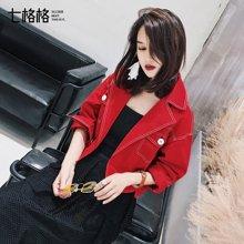 新品 七格格 短款红色外套女装春装季新款2018韩版学生宽松百搭潮港味复古夹克