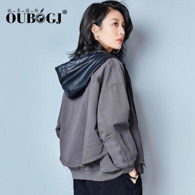 OUBOGJ連帽短外套女春秋短款韓版寬松女裝長袖純棉夾克潮17C17661