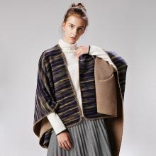 修允菲新款女士围巾仿羊绒渐变色过渡色披肩正反两用百搭斗篷18030