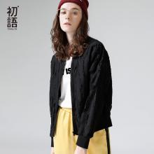 初語短外套鏤空短款拉鏈寬松外套長袖半開領秋上衣女8731402012