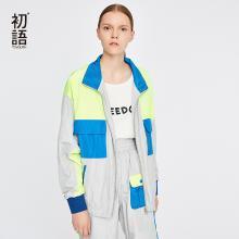 初語時尚夾克女2018秋季新款休閑運動刺繡撞色拼接機能風外套潮8831402027