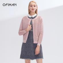 Ofiman奥菲曼女装秋冬新款毛衫针织羊毛开衫女短外套名媛上衣外套M1-W7618-DQ/DF/DH