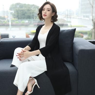妙芙琳 2019新款純色鏤空薄款冰絲針織空調衫開衫女防曬衣 中長款外套