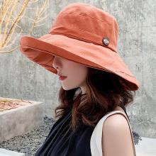 修允菲韓版夏季女士漁夫帽大檐戶外旅游遮陽防曬太陽帽海邊度假沙灘帽KMZ214