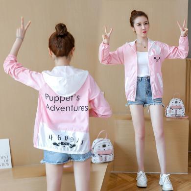 妙芙琳 夏季女裝新款防曬衣女短款輕薄透氣防曬服韓版防紫外線外套