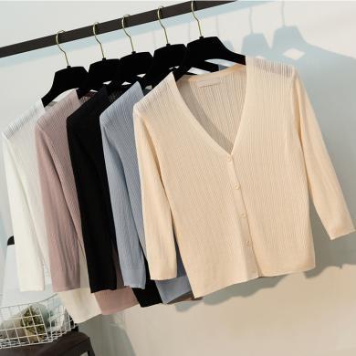 億族  夏季新款單排扣七分袖防曬開衫薄款外套女冰絲針織衫披肩空調衫