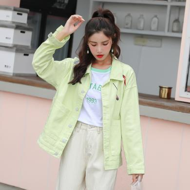 妙芙琳 2019秋季女裝新款韓版寬松大口袋刺繡牛仔外套女