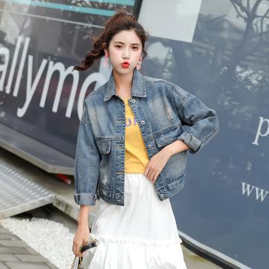 妙芙琳  2019秋季女裝新款短款寬松破洞大口袋牛仔外套女