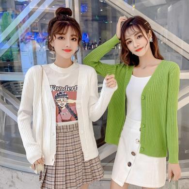 妙芙琳 2019秋季女装新款毛衣加厚包芯纱闺蜜装长袖针织开衫