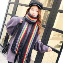 修允菲冬季仿羊绒围巾女韩版七彩条纹针织围脖加厚流苏披肩WJ2157