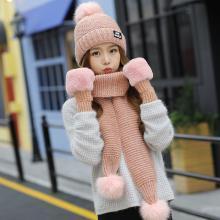 修允菲韩版秋冬季时尚毛线围巾三件套保暖针织帽子手套女MM46