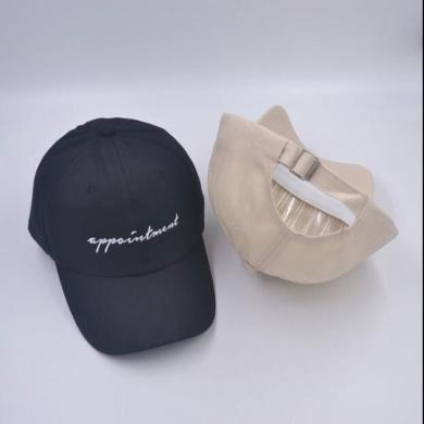 修允菲2019新款韓版棒球帽春秋字母刺繡鴨舌帽青年學生戶外遮陽帽太陽帽