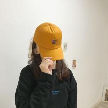 修允菲2019新款韓版字母刺繡鴨舌帽女顯白姜黃色棒球帽子男百搭街頭戶外遮陽帽