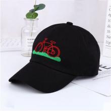 修允菲 2019春夏季帽子韩版新款棒球帽男女休闲旅游遮阳鸭舌帽