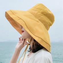 修允菲2019日系漁夫帽夏季遮陽帽大沿女漁夫帽純色盆帽出游太陽帽防曬MB15